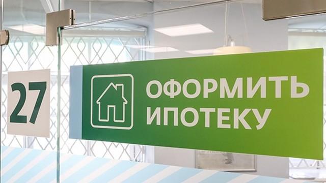 Ипотека на вторичное жилье: процедура оформления