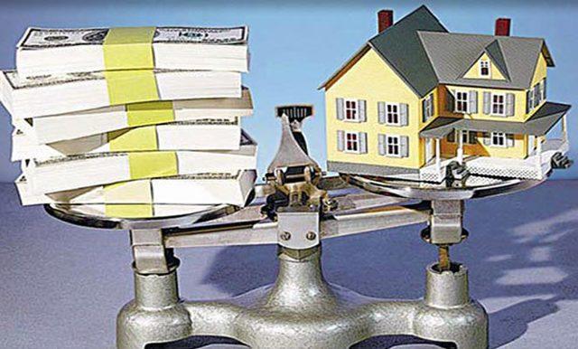 Кадастровая стоимость дома — из чего состоит и что это такое