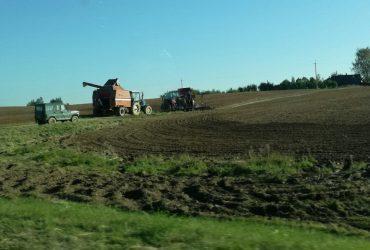 Виды разрешенного использования земли сельскохозяйственного использования