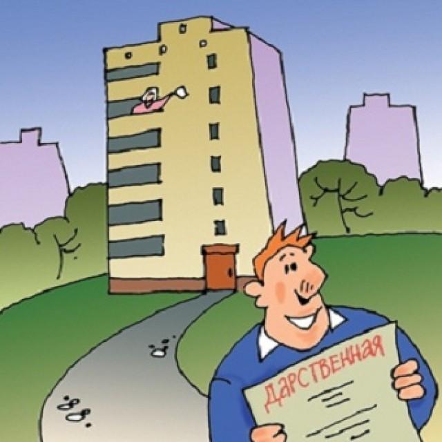 Как подарить долю в приватизированной квартире родственнику | Оформление своей доли