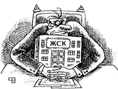 Нужно ли приватизировать кооперативную квартиру