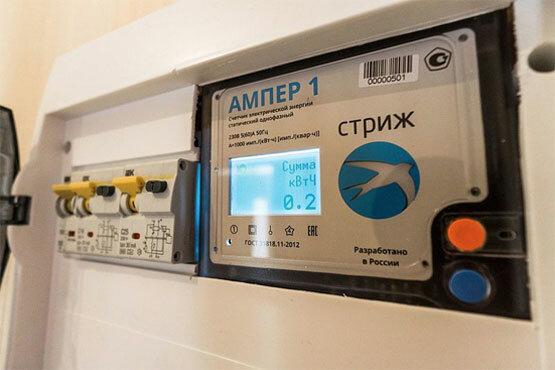 Порядок замены электросчётчика в приватизированной квартире