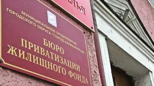 Приватизация квартиры продлена: срок окончания приватизации 2018 год