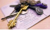 Как выписаться из квартиры и прописаться в другую — процедура прописки