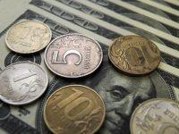 Налог на нежилое помещение — порядок налогообложения